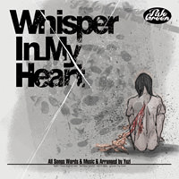 【ジャケ写】『Whisper In My Heart』